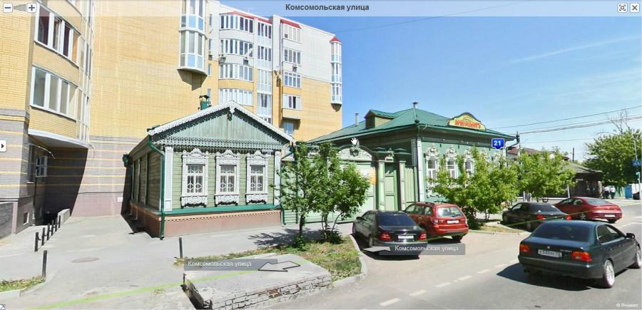 Комсомольская17