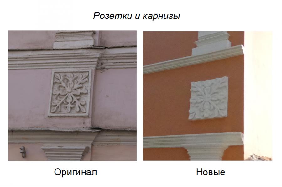 Юдаевых_реставр_001