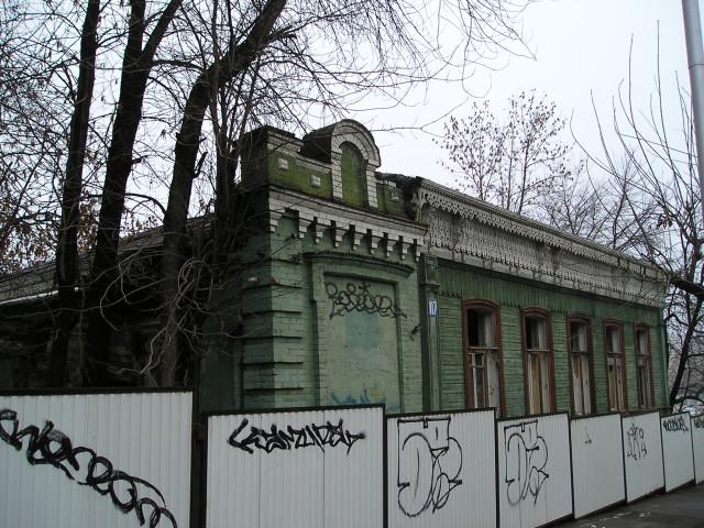 Першиных дом