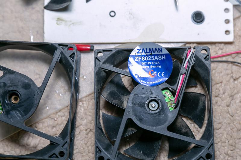 Кулеры Zalman ZF8025ASH