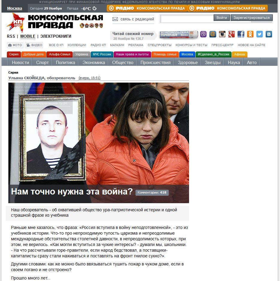Пихаем хуй русской фото 779-391