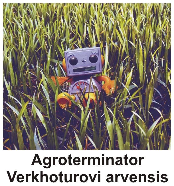 Агротерминатор_1