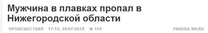 Заголовок.jpg