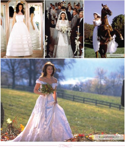 Невеста примеряет свадебное платье эро видео жестко ебет