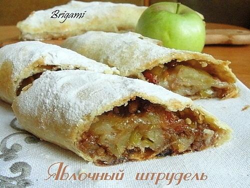 Классический рецепт штруделя с яблоками пошагово