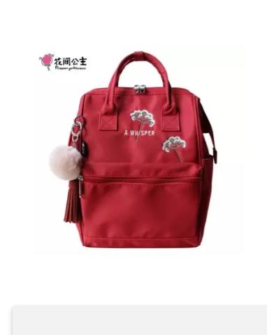Совершенно прекрасная сумка для лэптопа с Али
