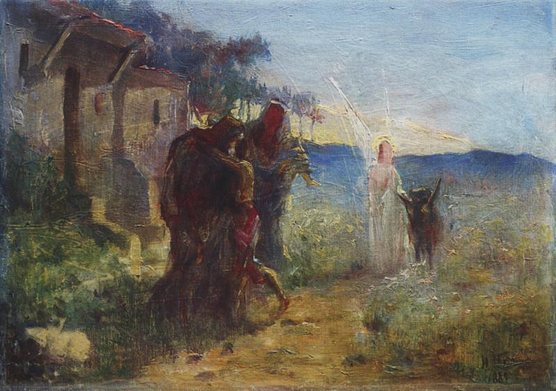 Николай Николаевич Ге. Из Святого писания...