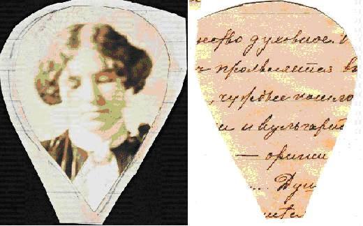 Ок.1902 г.