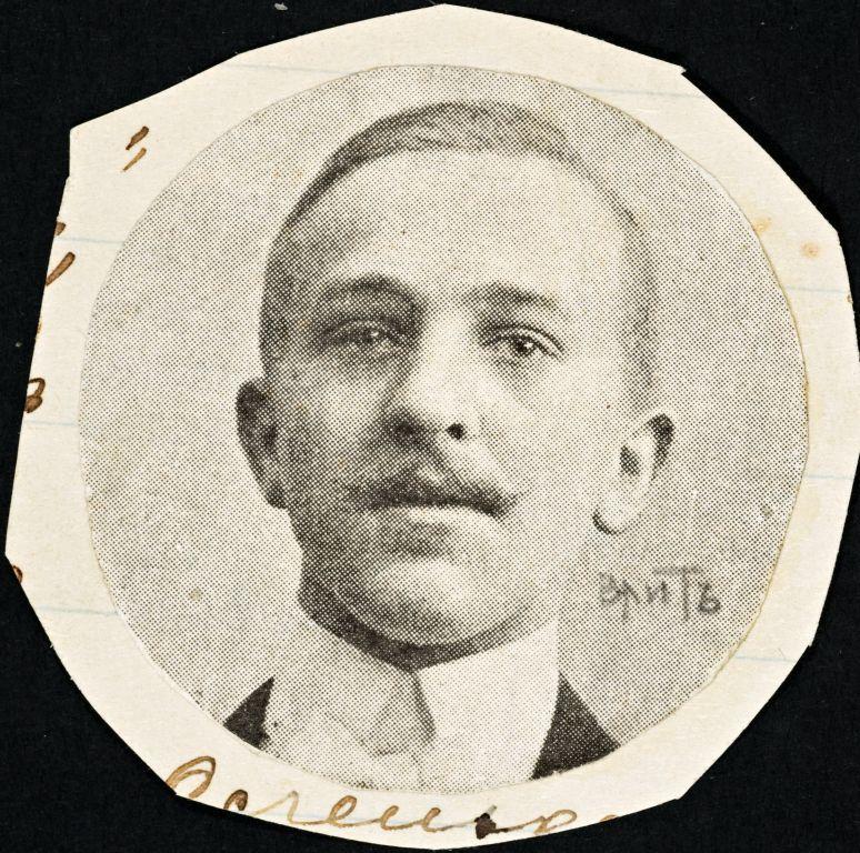 Корнелиус Влит. 1910е.