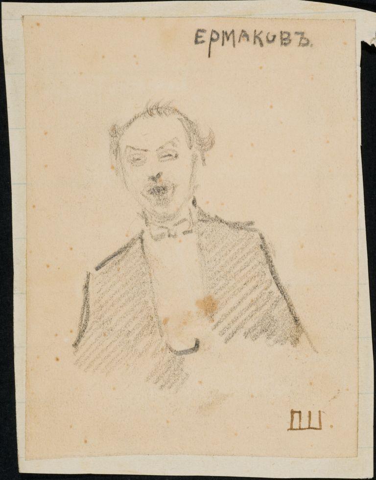 Ива́н Дми́триевич Ермако́в (1875-1942), психиатр, психолог, художник, литературовед, один из пионеров психоанализа в Советской России. Рисунок начала 1920х.