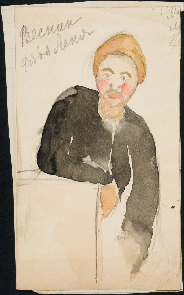 Акв. О.И.Шведе. 1910е.