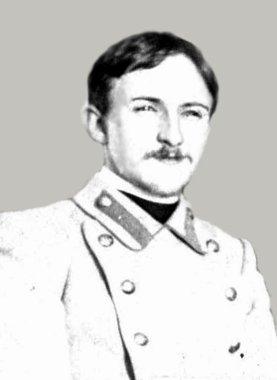 Михаил Михайлович Рыкачёв (1881 — 1920) метеоролог.