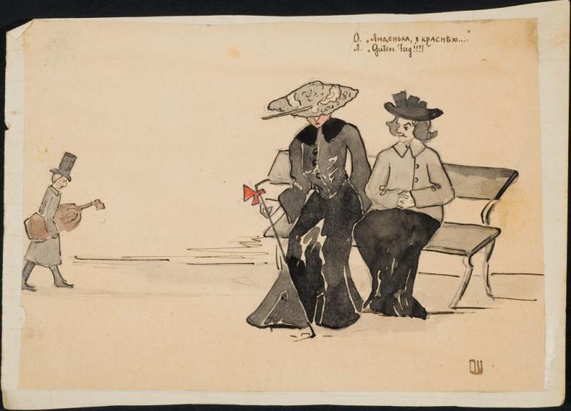 Акв. О.И.Шведе. Ок. 1910 г. Оленька: «Лиденька, я краснею…». Лиденька: «Guten tag !!!»