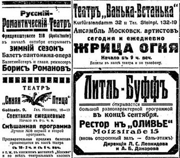 Руль.№555, 26 сент. 1922г., стр.6