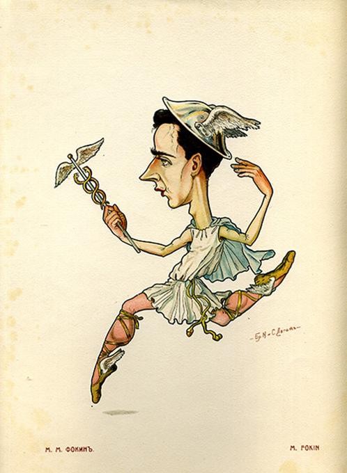 М.М. Фокин. Шарж братьев Легат. 1900е.