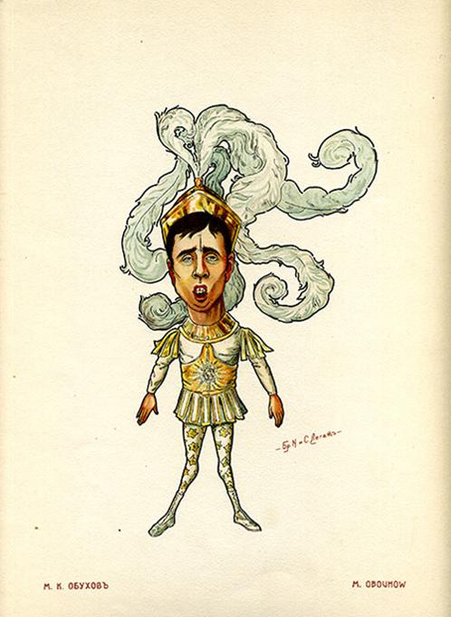 М.К. Обухов. Шарж братьев Легат. 1900е.