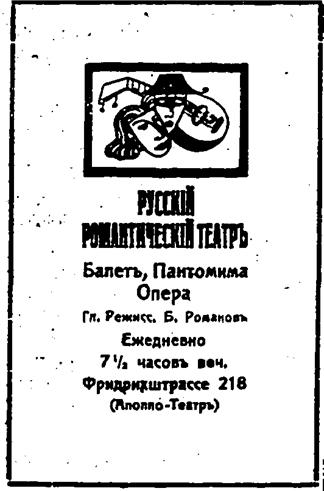 «Время». №225, 06.11.1922, стр.1