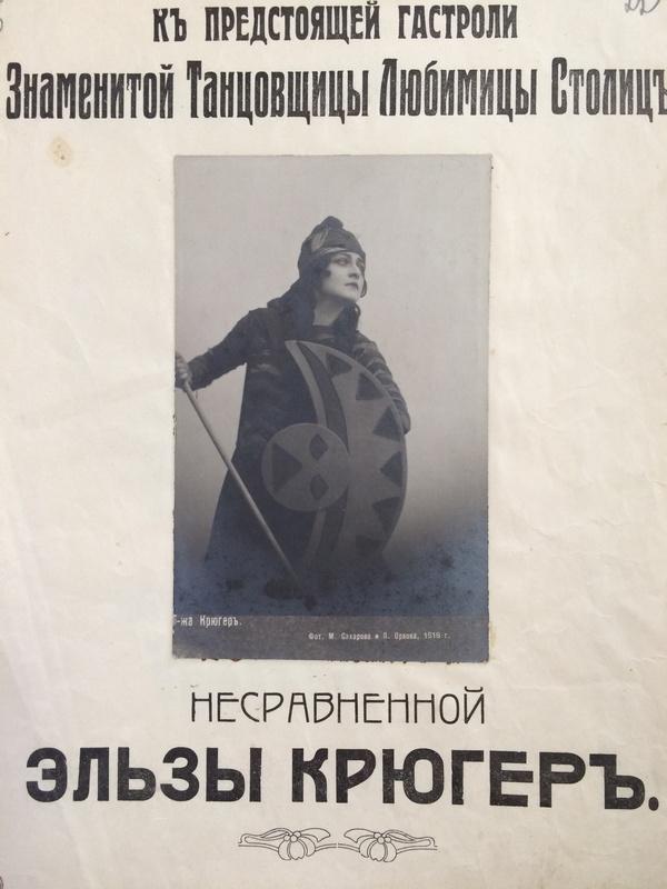 Из периодики дореволюционной России... 1900е.