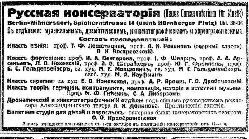 Руль, 01.10.1922, №560, с.7