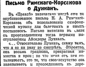 Руль, Берлин. 03.01.1924, №935, с.5-6