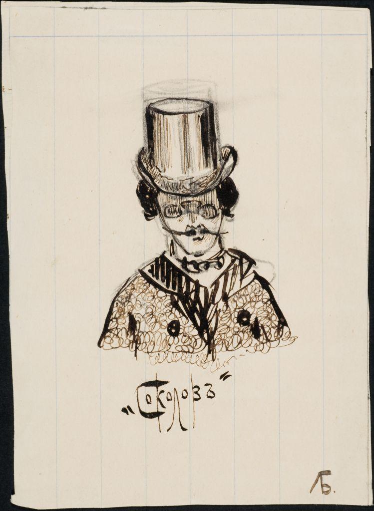 Флейтист Соколов. Акв. О.И.Шведе. 1910е.