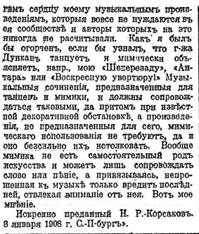 Руль, Берлин. 03.01.1924, №935, с.5-6(прод.)