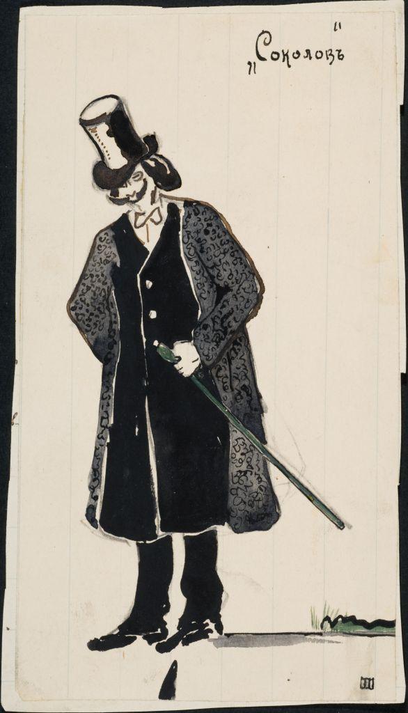 Соколов. Акв. О.И.Шведе. 1910е.