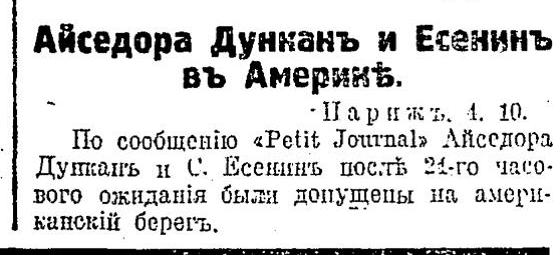 Руль, 05.10.1922, №563, с.1