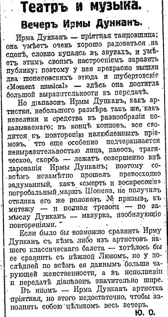 Руль.22.02.1924,№978,с.5