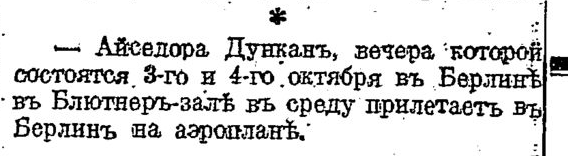 Руль.02.10.1924г.№1165,с.4