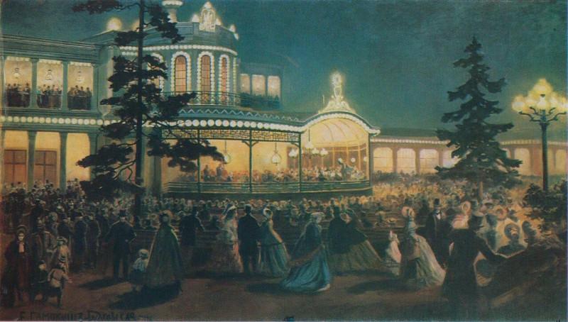 Концерт в здании Павловского вокзала. 2-я пол. ХIХ в.