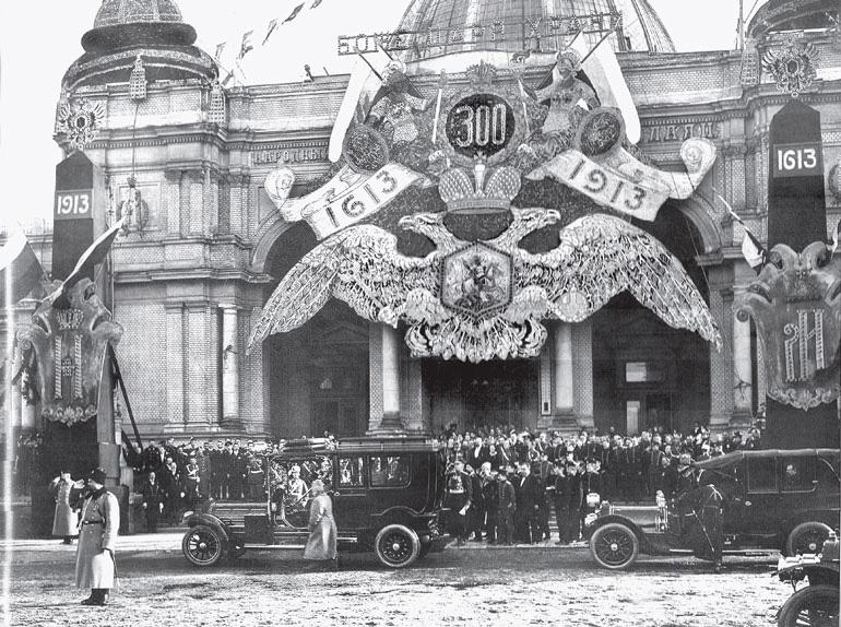 Празднование 300 летия Дома Романовых в СПб. 1913 г.