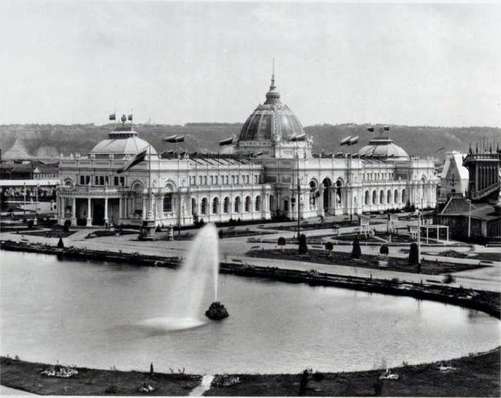 Народный дом Императора Николая II в СПб.