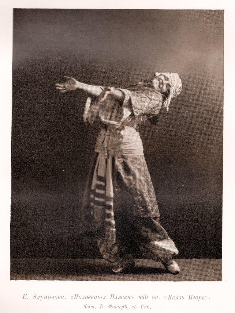 Из книги В. Светлов. Современный балет. СПб. 1911. Собр. автора публикации.