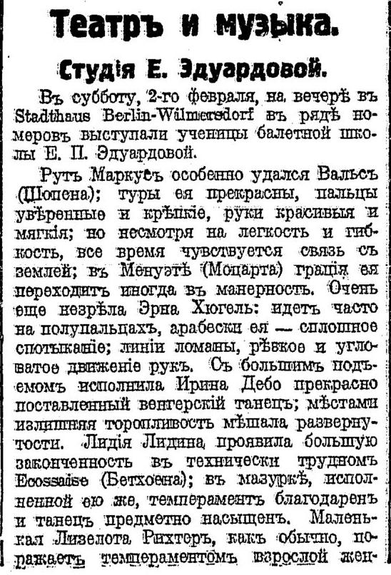 06.02.1924,№964,с.5