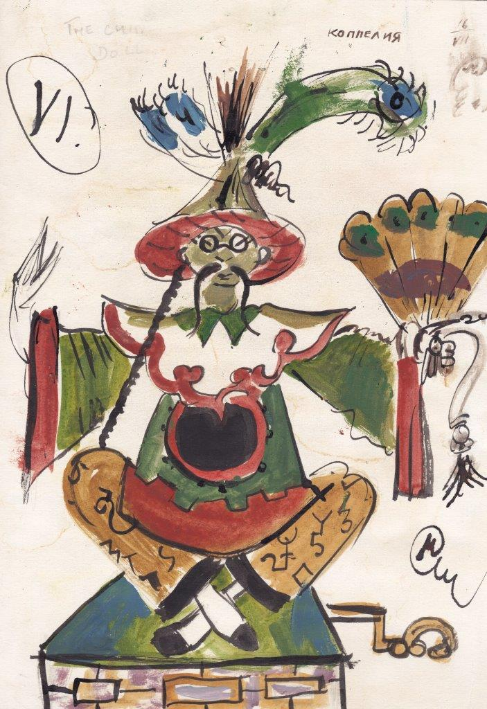 М.В.Добужинский. Театральный эскиз к балету «Коппелия, или Девушка с эмалевыми глазами». Собрание автора публикации.