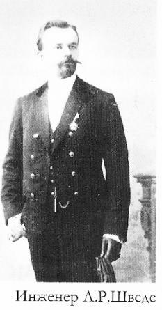 1890-е гг.