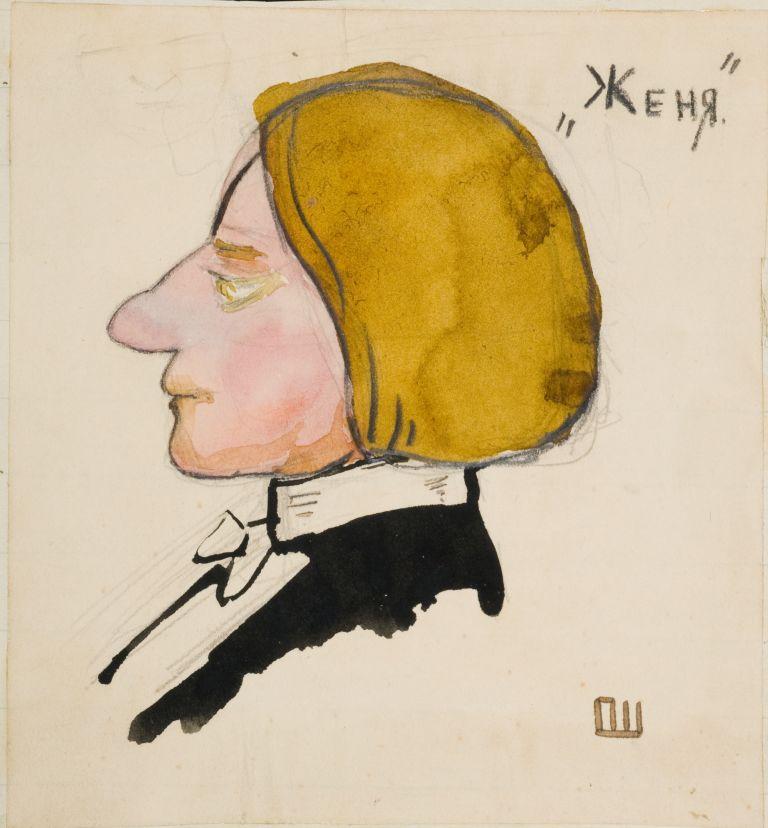 Евгений Иванович Шведе. Нач. 1900х.