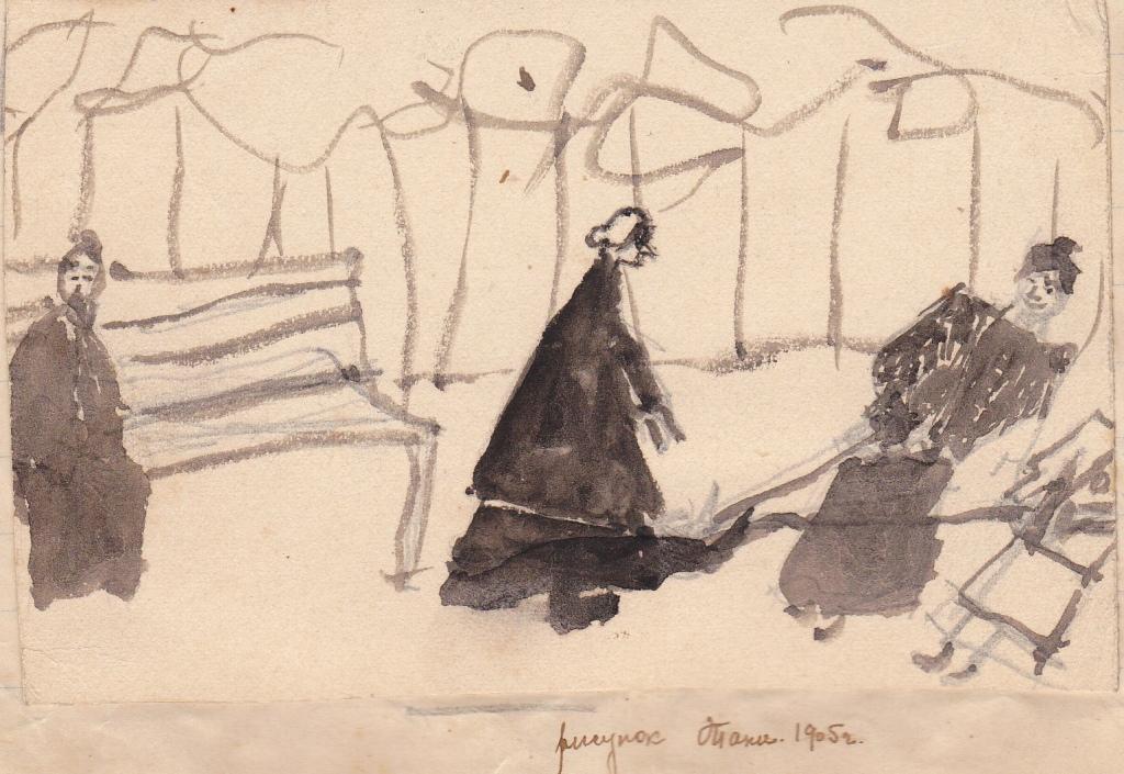 Акв. Тани Шведе. 1905г.