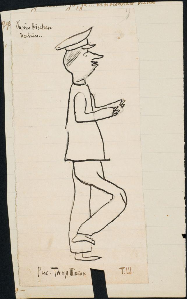 Акв. Тани Шведе. Кон. 1910х.