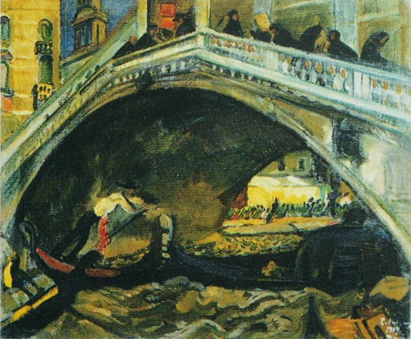"""Анисфельд Борис """"Мост Риальто. Венеция"""" 1914."""