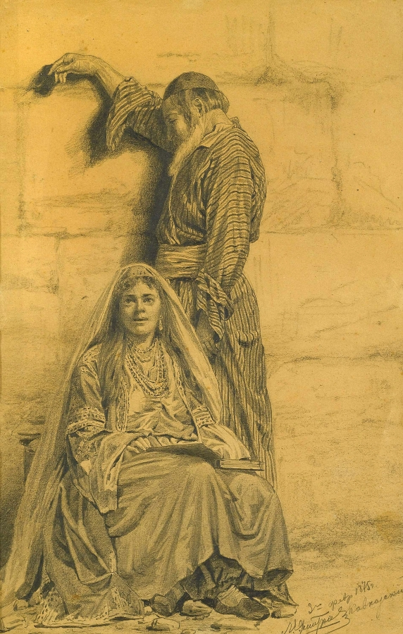 Лев Евграфович Дмитриев-Кавказский. Бухарские евреи. 1875г.