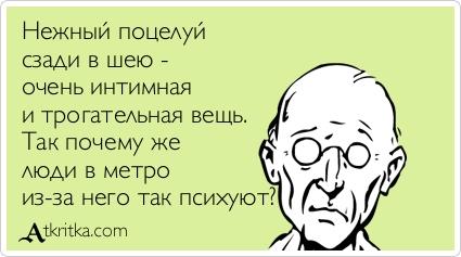 atkritka_1369580773_344
