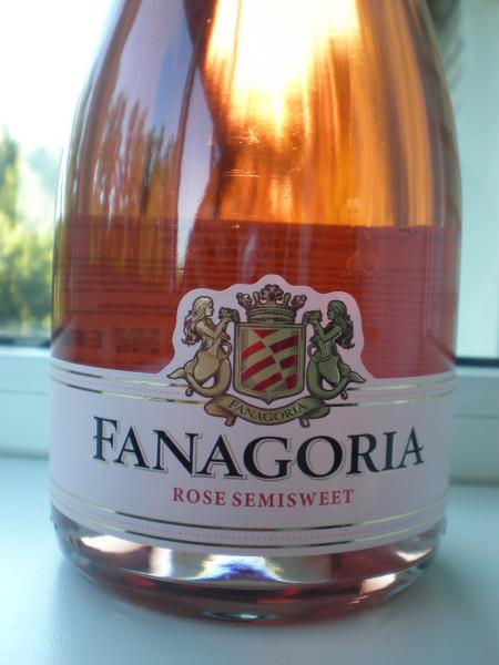 цена на шампанское фанагория