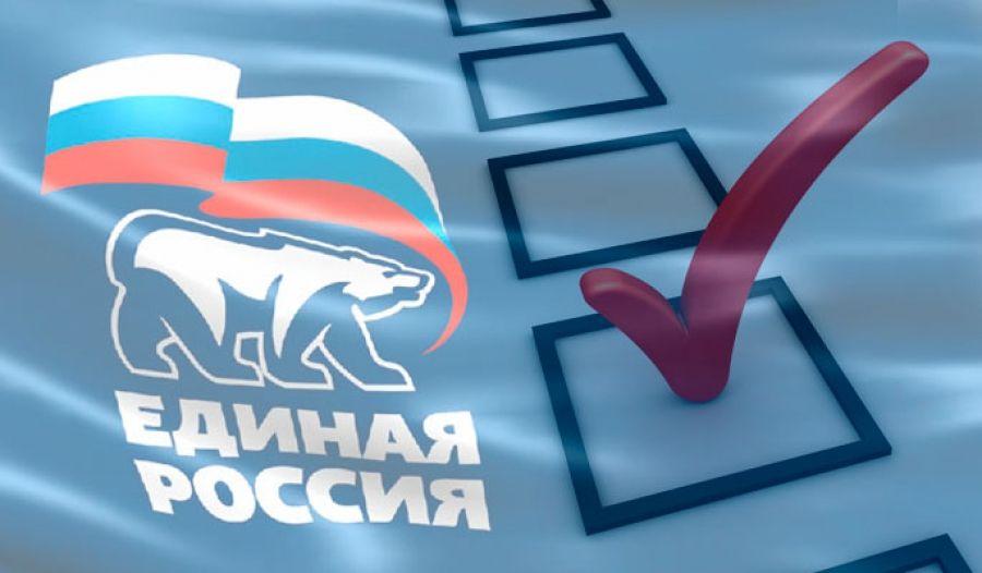 каждой стране все на выборы картинки единая россия этом