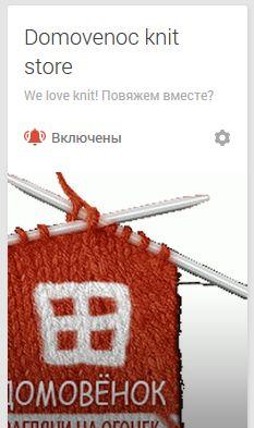 domovenoc store logo