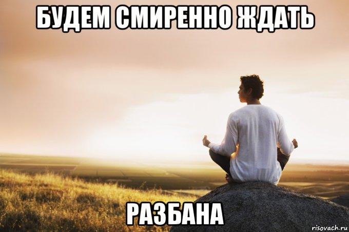 smirenie_67865779_orig_