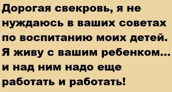 http://ic.pics.livejournal.com/brunetka_vld/13700807/225469/225469_600.jpg