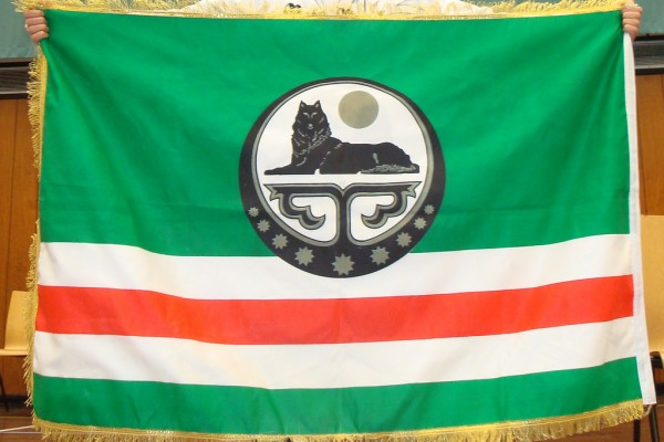 Chechen%20flag