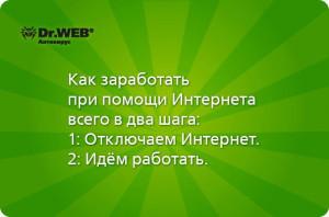 420167_340326869390439_1979468464_n